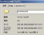 ace66b6f.jpg