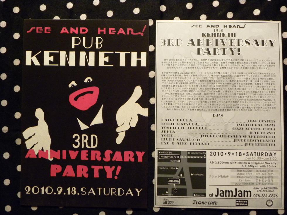 see and hear ! pub KENNETH 3rd party!