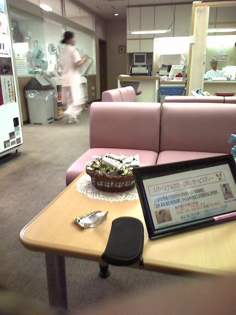 献血センター待合室