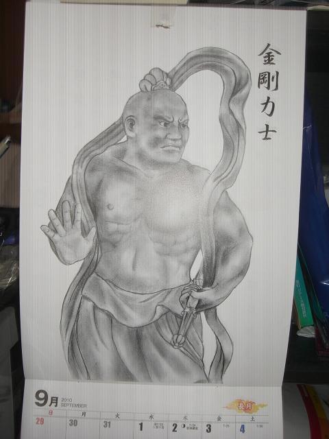 金剛力士像