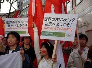 nagano080426-2.jpg