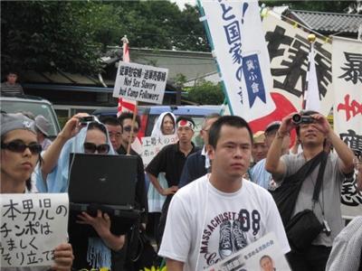 レイシストしばき隊、終戦の日に靖国神社前で昭和天皇を骸骨に見立てた人形を振り回す