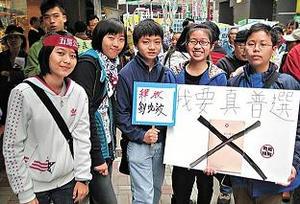 20100101hongkong.JPG