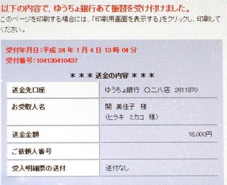 soumaneko.jpg