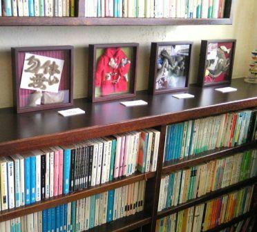 2012年の「猫毛祭りin沖縄」のBookishでの展示
