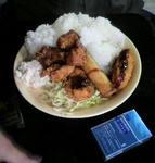ホームラン定食