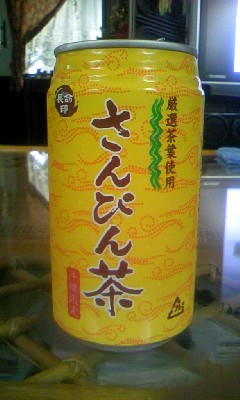 沖縄にしかない食べ物(飲み物) 沖縄にしかないもの