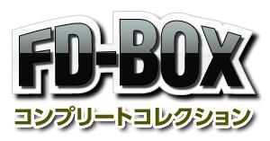 ハイエース内装カスタム FD-BOX