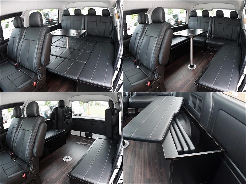 ハイエース 車中泊 ベッドキット テーブル付