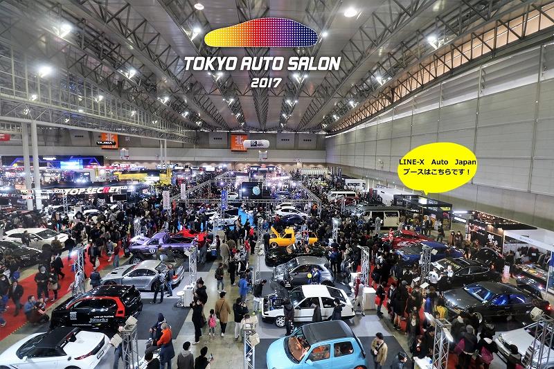 東京オートサロン2017 北ホール ハイエースデモカー