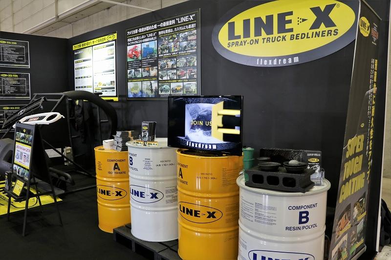 東京オートサロン LINE-Xブース