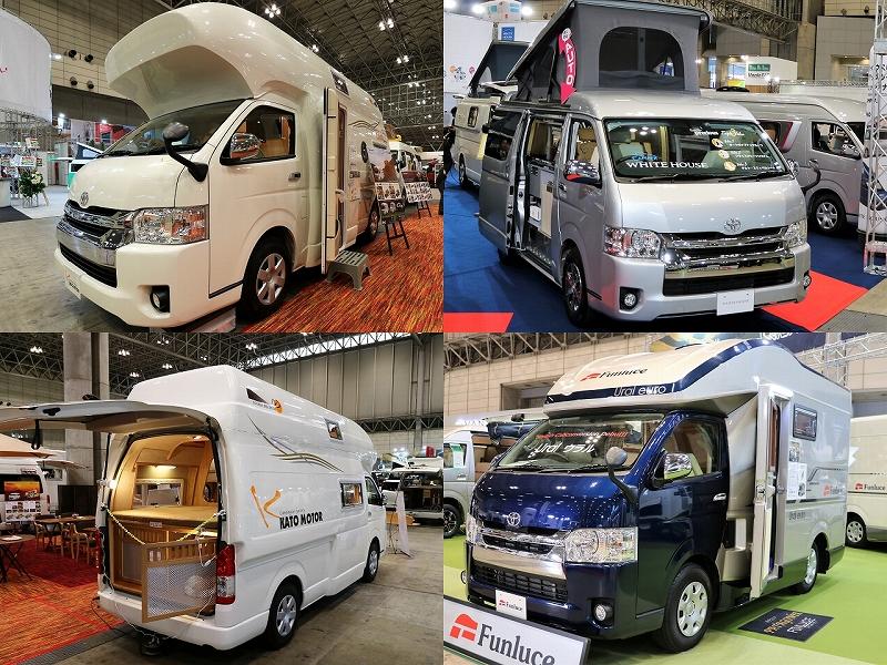 ジャパンキャンピングカーショー キャンピングカー