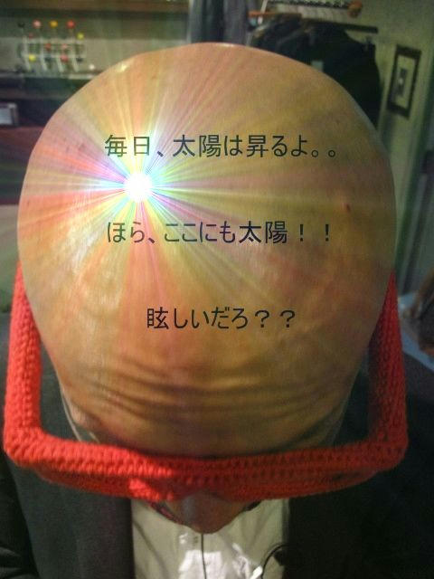 IMG_0262_1.JPG