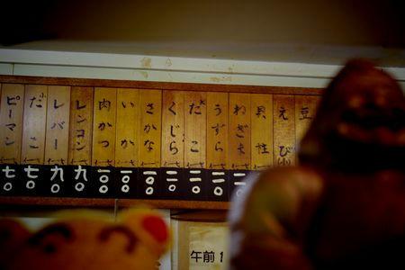 c8b310a0.jpeg