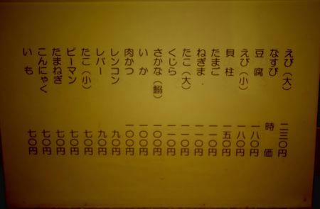 d628e61c.jpeg