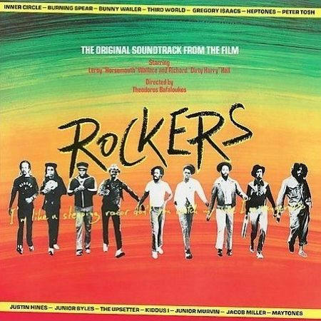 rockers1.jpg
