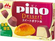 pino_sweetpoteto.jpg