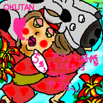 okutan.png
