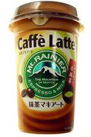 m_caffe_latte_01.jpg