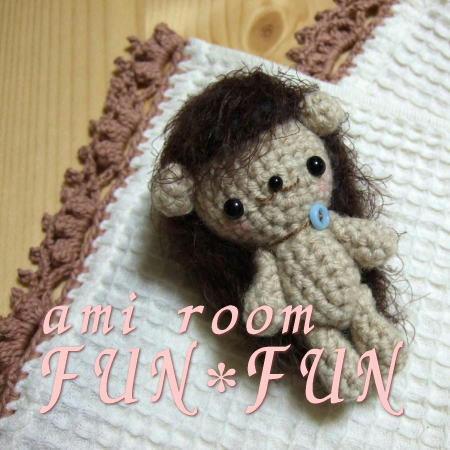 funfun-08-04.jpg
