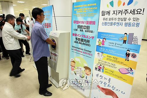 済州国際空港到着ロビーに設置された手指消毒機=(聯合ニュース)