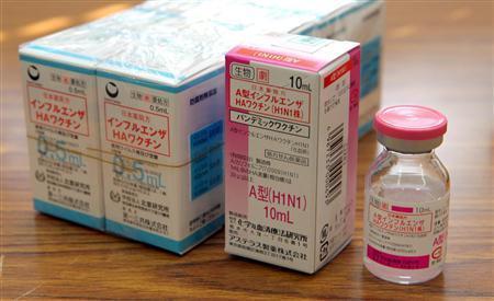 出荷される、国内製造された新型インフルエンザワクチン=埼玉県北本市の北里研究所生物製剤研究所で2009年10月9日午前10時18分