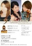 flyer20090111.jpg