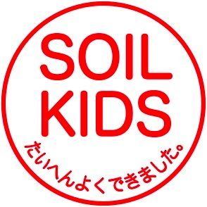 soilkids_title_long
