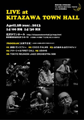 2013.04.28.flyer.jpg
