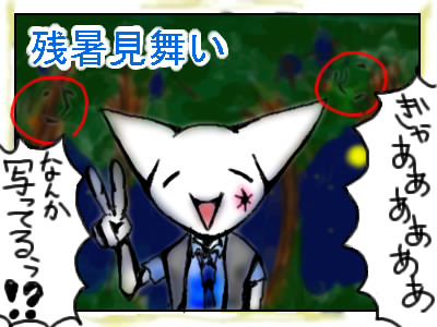 http://file.sasuga315.blog.shinobi.jp/1439.jpg