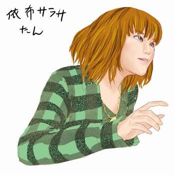 takanotume_3.jpg