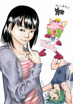 yuukiaoi.jpg