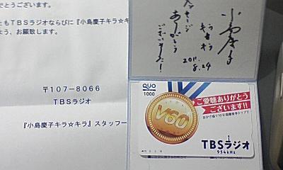 110828_1916~01.jpg