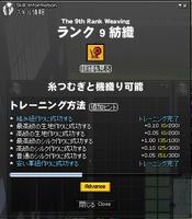 ebi-mabinogi_2008_03_04_003.jpg