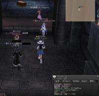 ebi-mabinogi_2008_03_25_004.jpg
