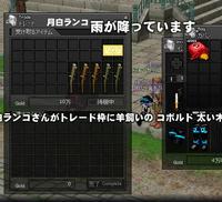 ebi-mabinogi_2008_04_01_001.jpg