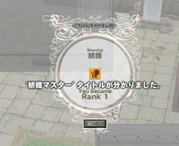 ebi-mabinogi_2008_04_12_015.jpg