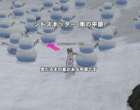 ebi_2009_06_03_001.jpg