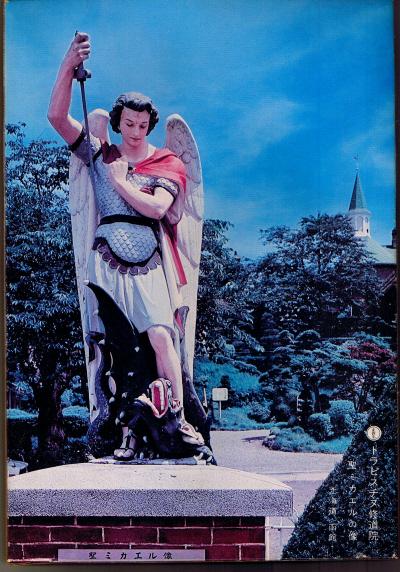 大天使ミカエル彩色像