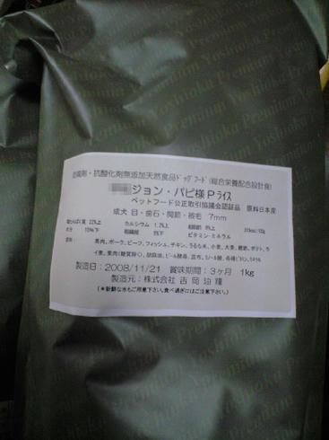 CA391108.JPG