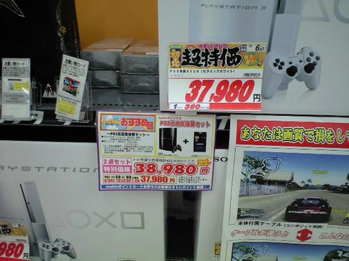 CA390093-1.JPG