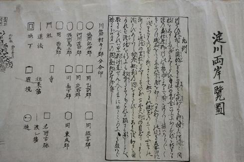 IMG_7935.JPG