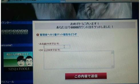 CA3C0866.jpg