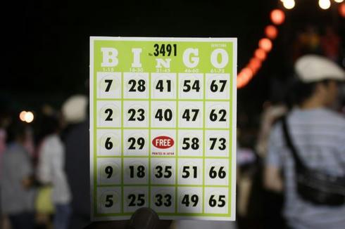 3b7d5fe0.jpeg