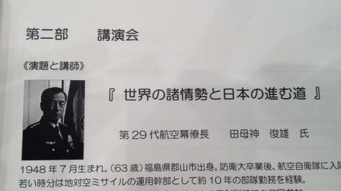 0715cc09.JPG