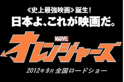 bnr_avengers2.JPG