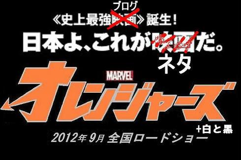 bnr_avengers4.JPG