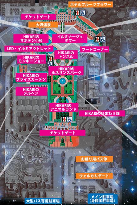 img_parkmap.png