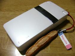 P1090410.JPG