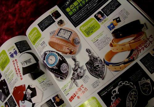 アトリエ・シマの商品も紹介して頂いております。